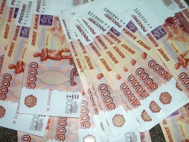 Займ на 100000 рублей