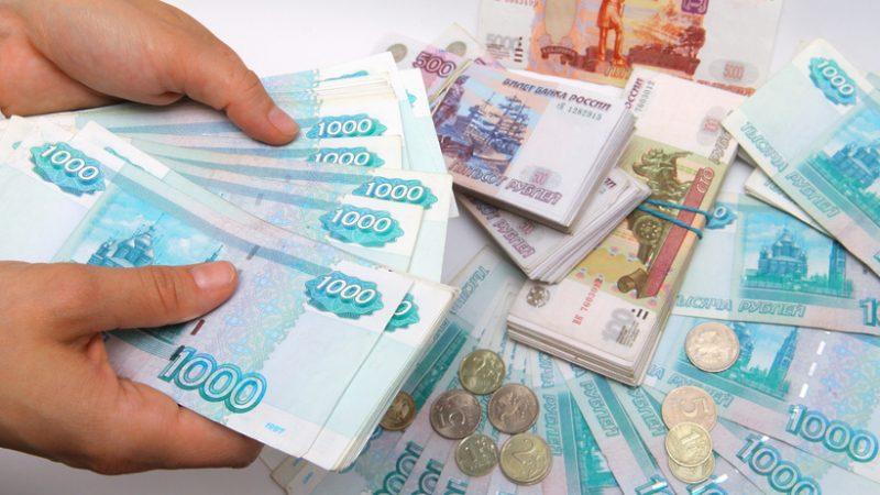 Займ на 30000 рублей у частного кредитора