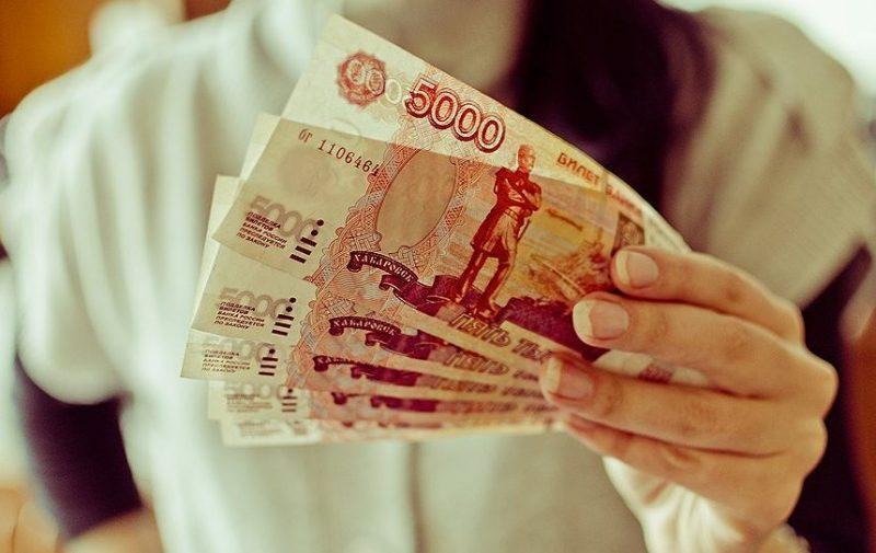 Займ на 50000 рублей