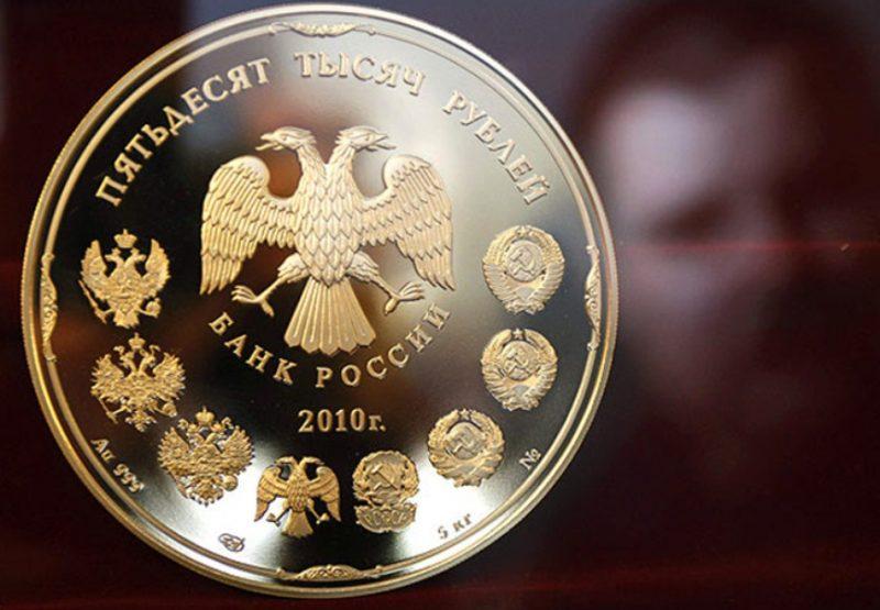 Займ на 50000 рублей в банке