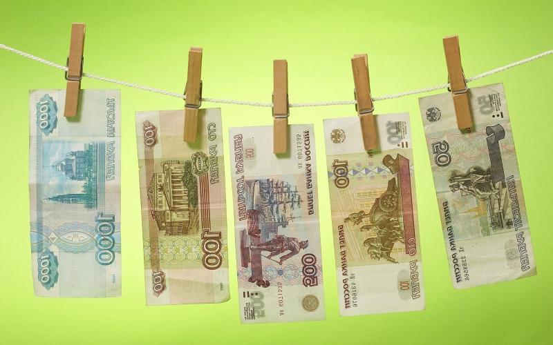 банки ру кредит для юридических лиц