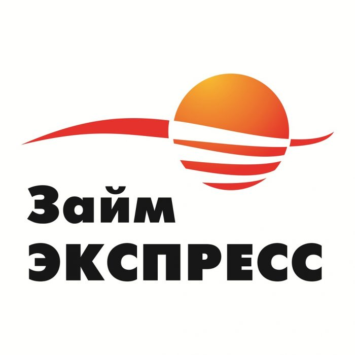 Займ экспресс логотип