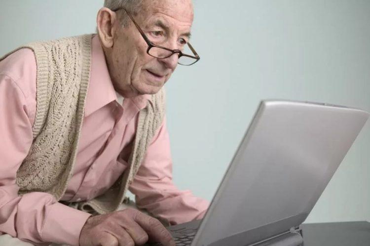 Займы пенсионерам через интернет