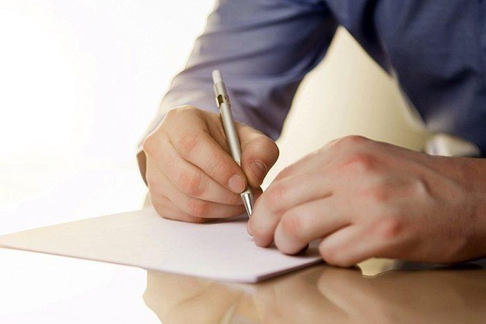 Оформление заявки на займ