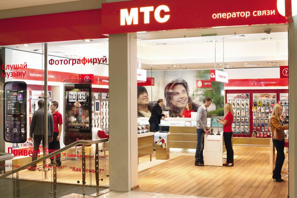 Оплата без комиссии в магазинах МТС