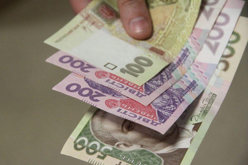 Займ в МФО Украины