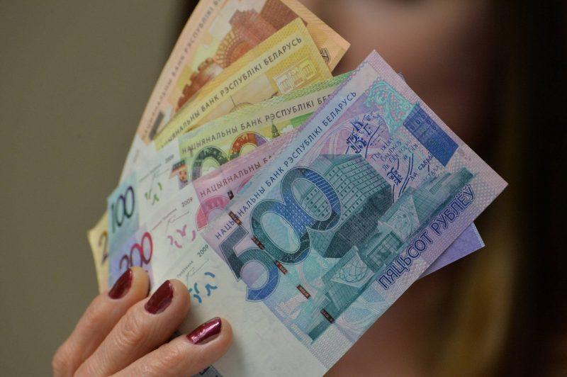 Деньги в долг гражданам Беларуси