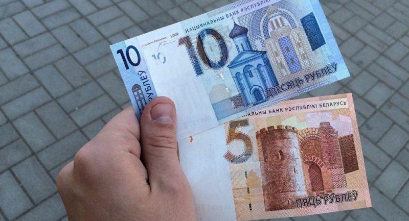 Деньги в долг у частного кредитора в Беларуси