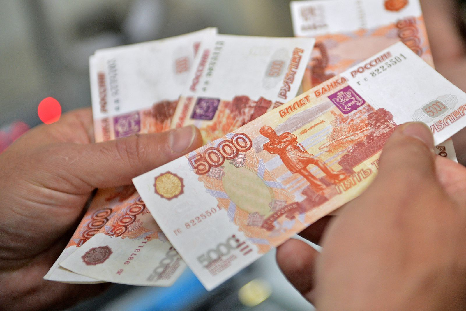 Наши деньги кредитная организация