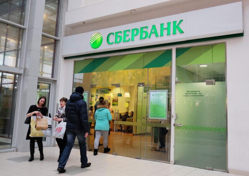 Способы уменьшить кредитный лимит по карте Сбербанка