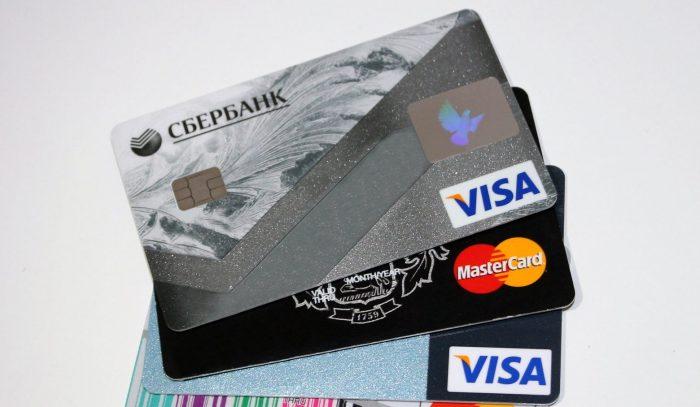 Visa и Mastercard