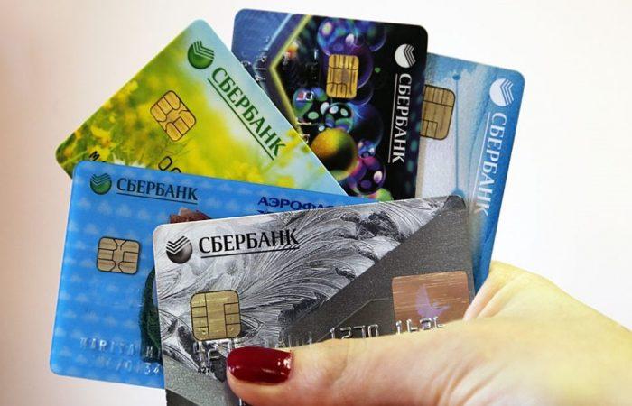 Льготный период пользования кредитной картой Сбербанка