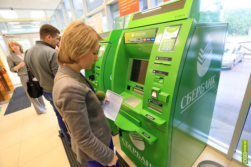 Оплата займа с карты другого банка