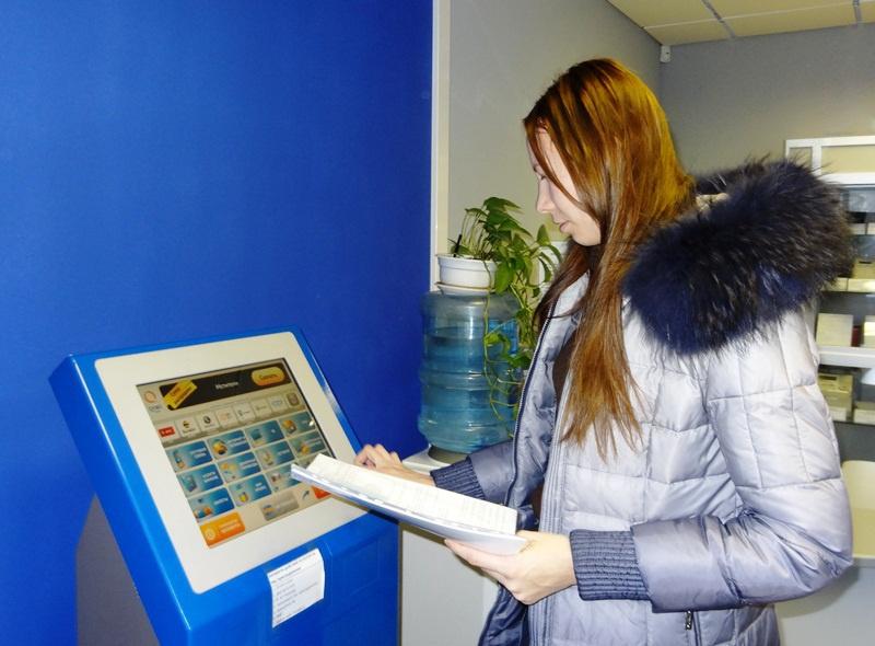 Как оплатить кредит от банка Тинькофф