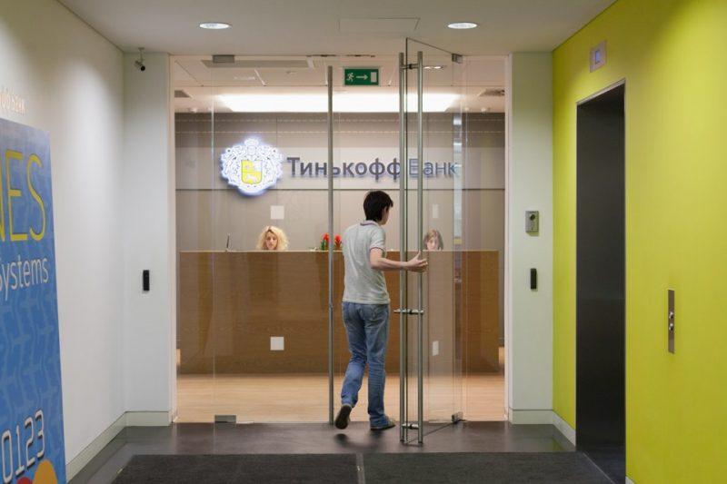 Отзывы клиентов банка Тинькофф