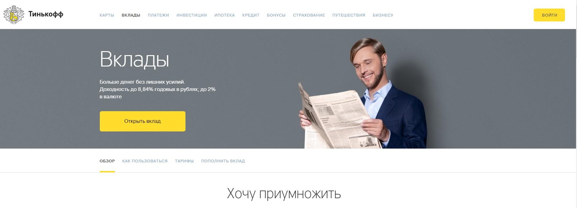 Способы получения займ в СМСфинанс