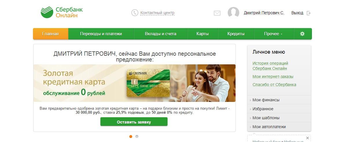 Реально помогу взять кредит за откат Вся Украина