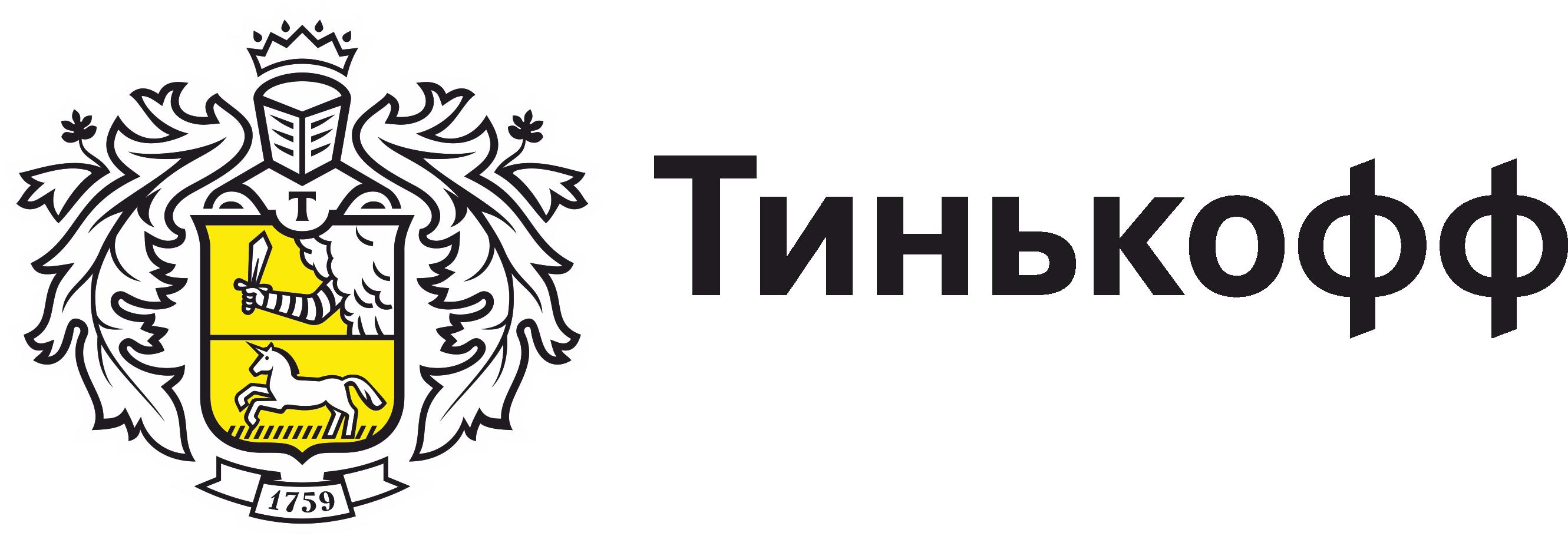 Подать заявку на кредит Совкомбанк онлайн