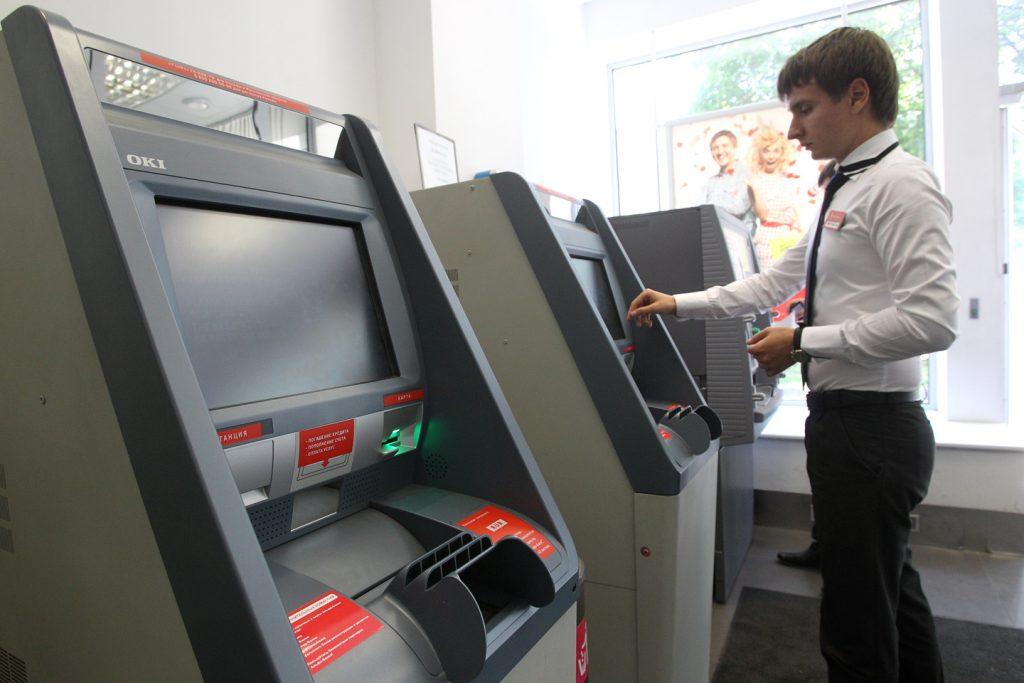 Снятие денег в терминале