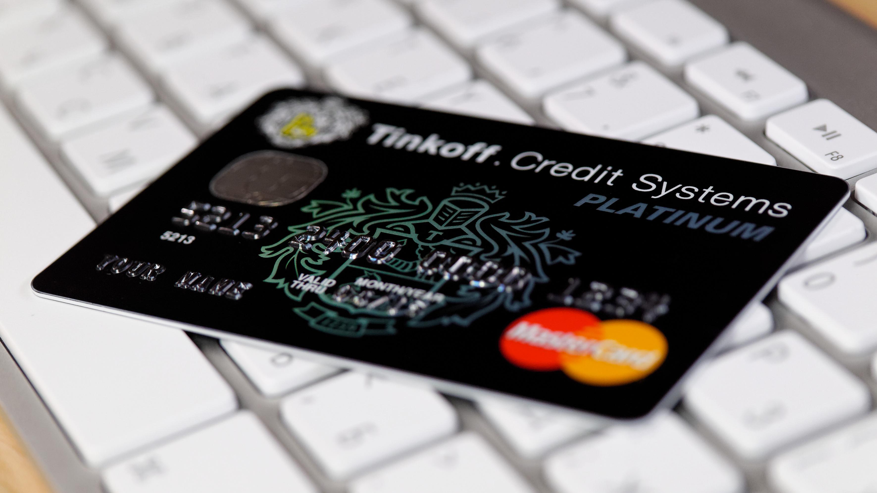 Какой процент по кредитной карте приватбанка