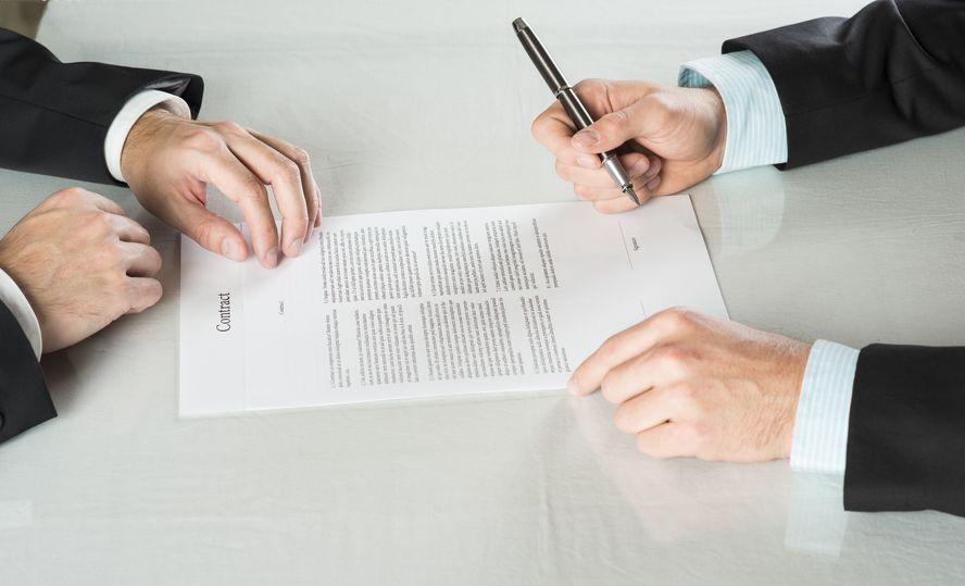 Контракт с фондовой биржей