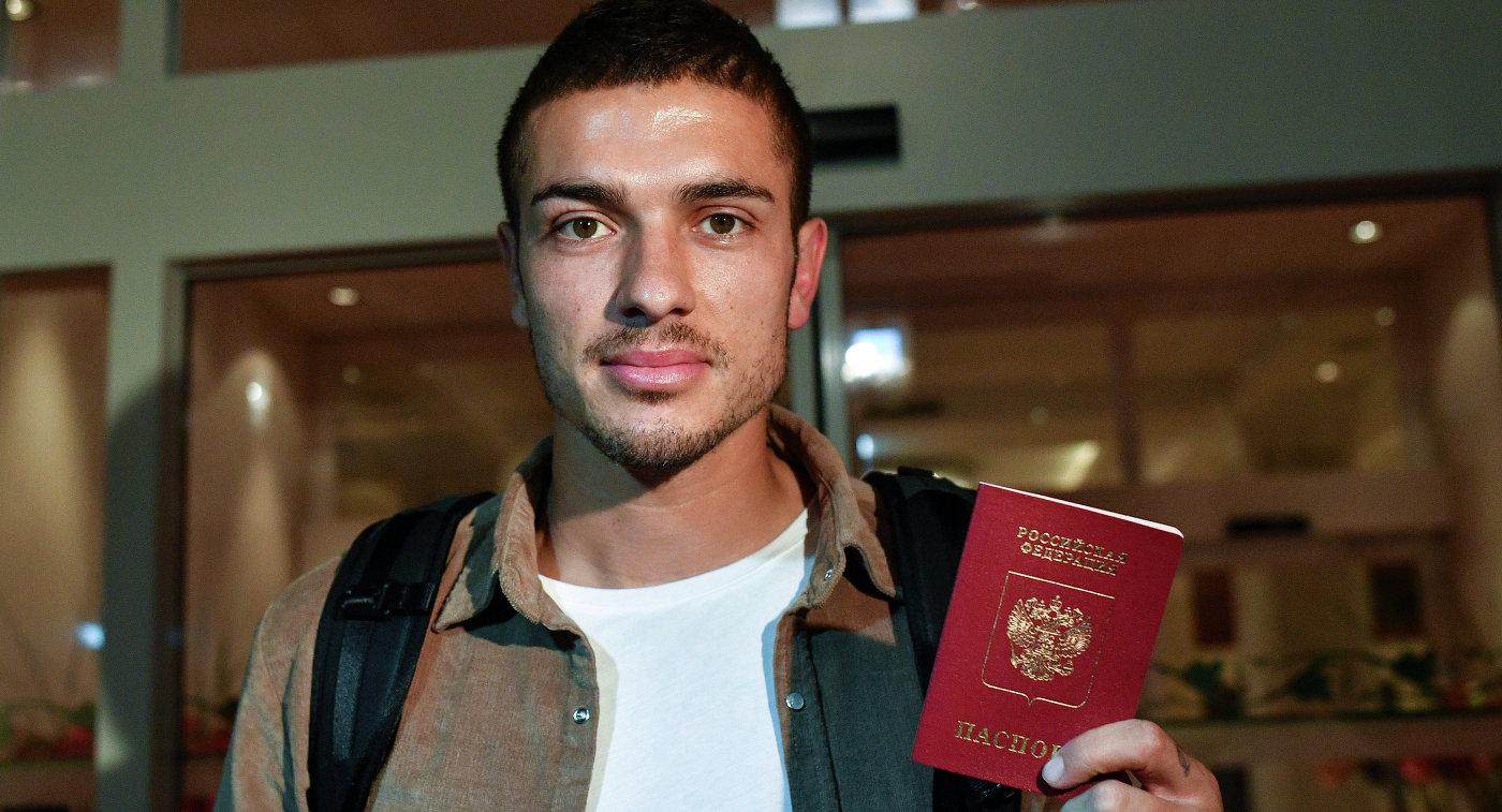 Требование МФО -быть гражданином РФ