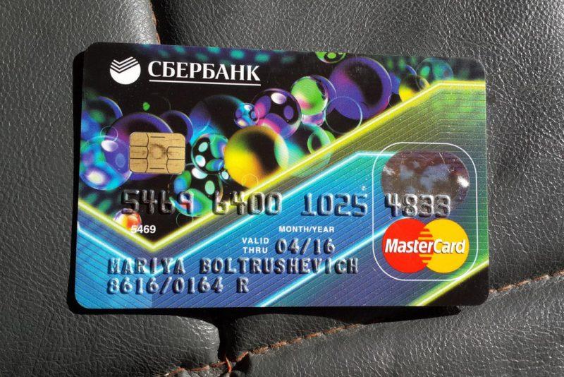 Карта Сбербанка на 50000 рублей