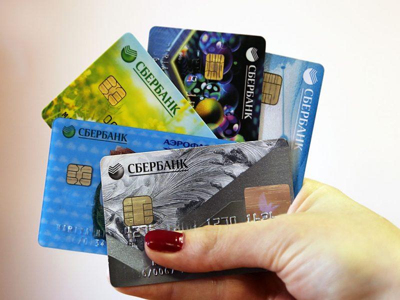 Ассортимент платежных инструментов