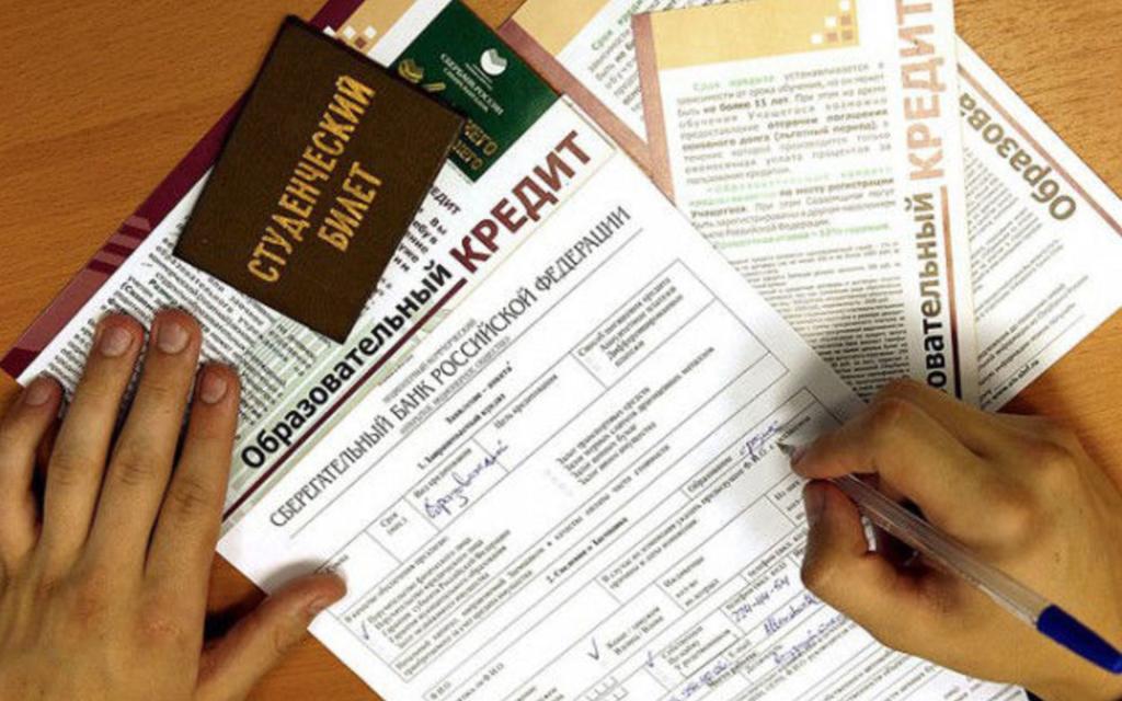 Студенческий билет и договор