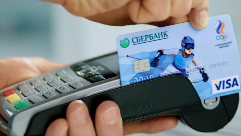 Изображение - Отзывы клиентов о кредитных картах сбербанка kreditnaja-karta-sberbank-otzyvy2-e1494064635959