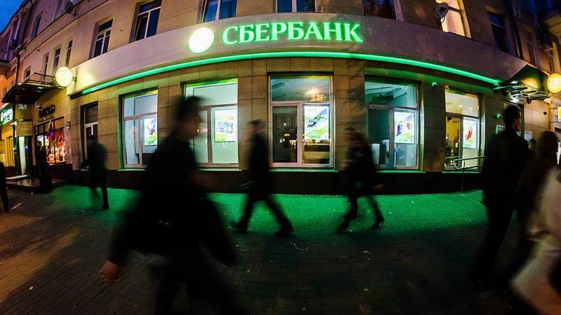 Изображение - Отзывы клиентов о кредитных картах сбербанка kreditnaja-karta-sberbank-otzyvy3-e1494064695368