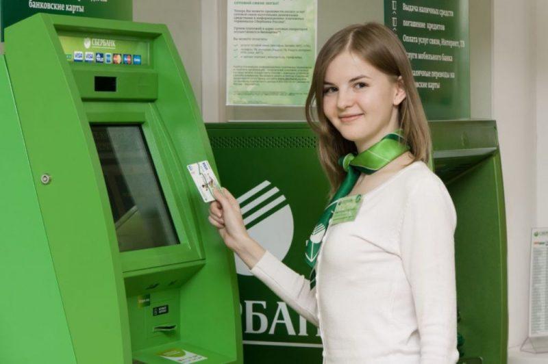 Изображение - Отзывы клиентов о кредитных картах сбербанка kreditnaja-karta-sberbank-otzyvy4-e1494064733561