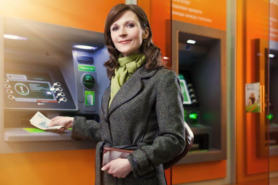 Погасить задолженность можно через терминал