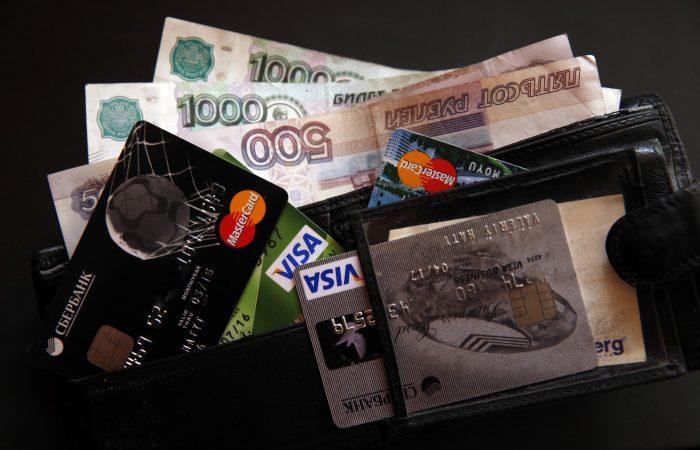 Получение денег с кредитной карты