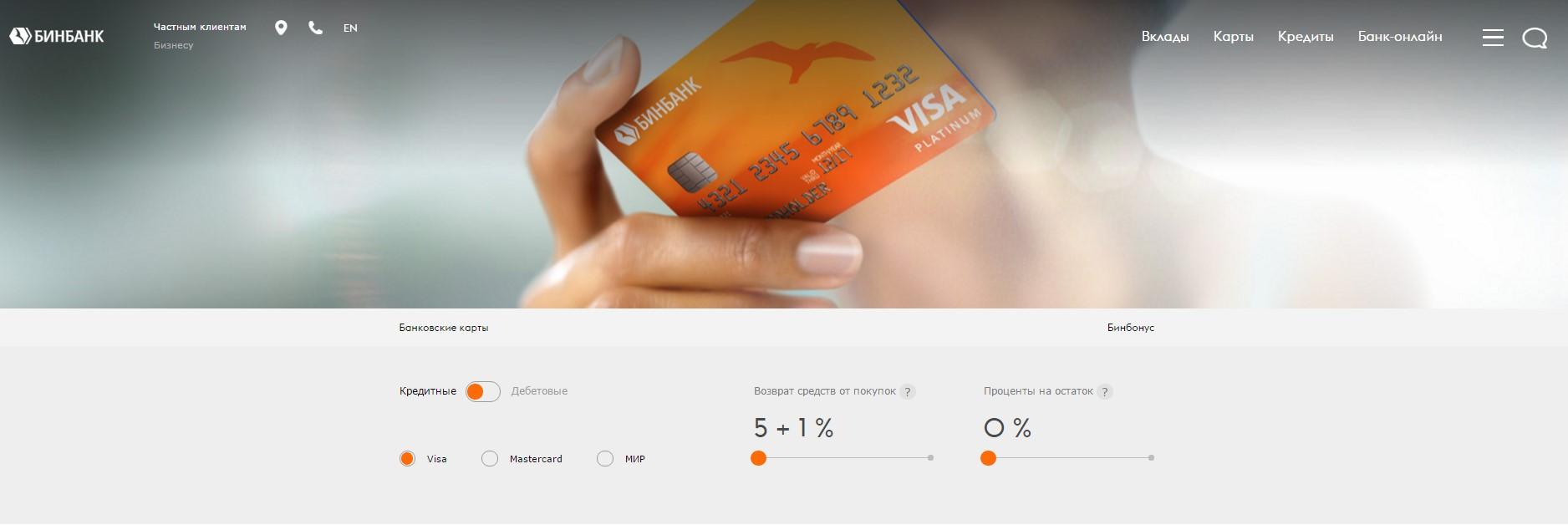 Рассчитать кредит в почта банке калькулятор онлайн в 2020