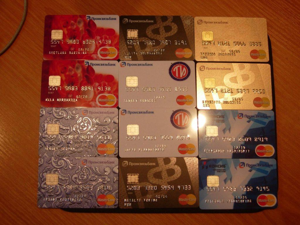 Кредитки с красивым дизайном