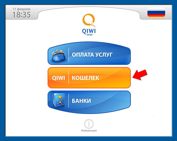 кредит онлайн на карту сбербанка банки армении