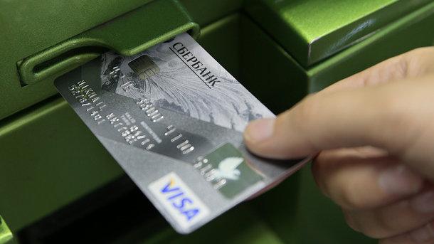 Один день просрочки по кредиту в сбербанке