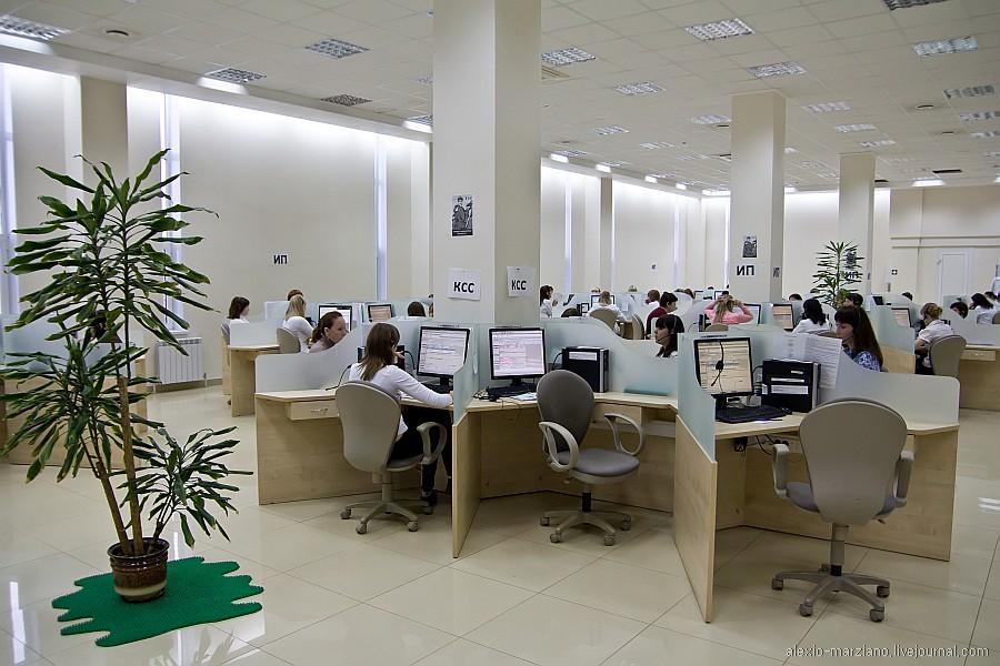 Офис службы техподдержки