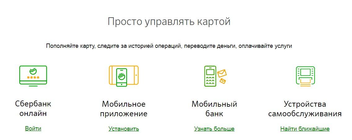 Сервис-услуги
