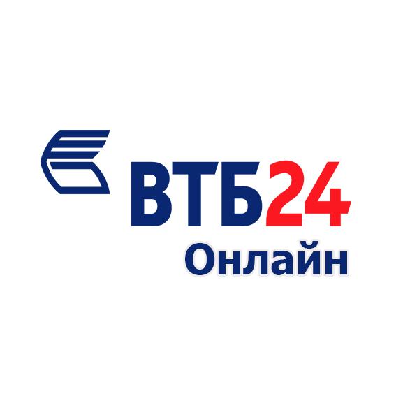 Потребительские кредиты в Казани 2018 наличными
