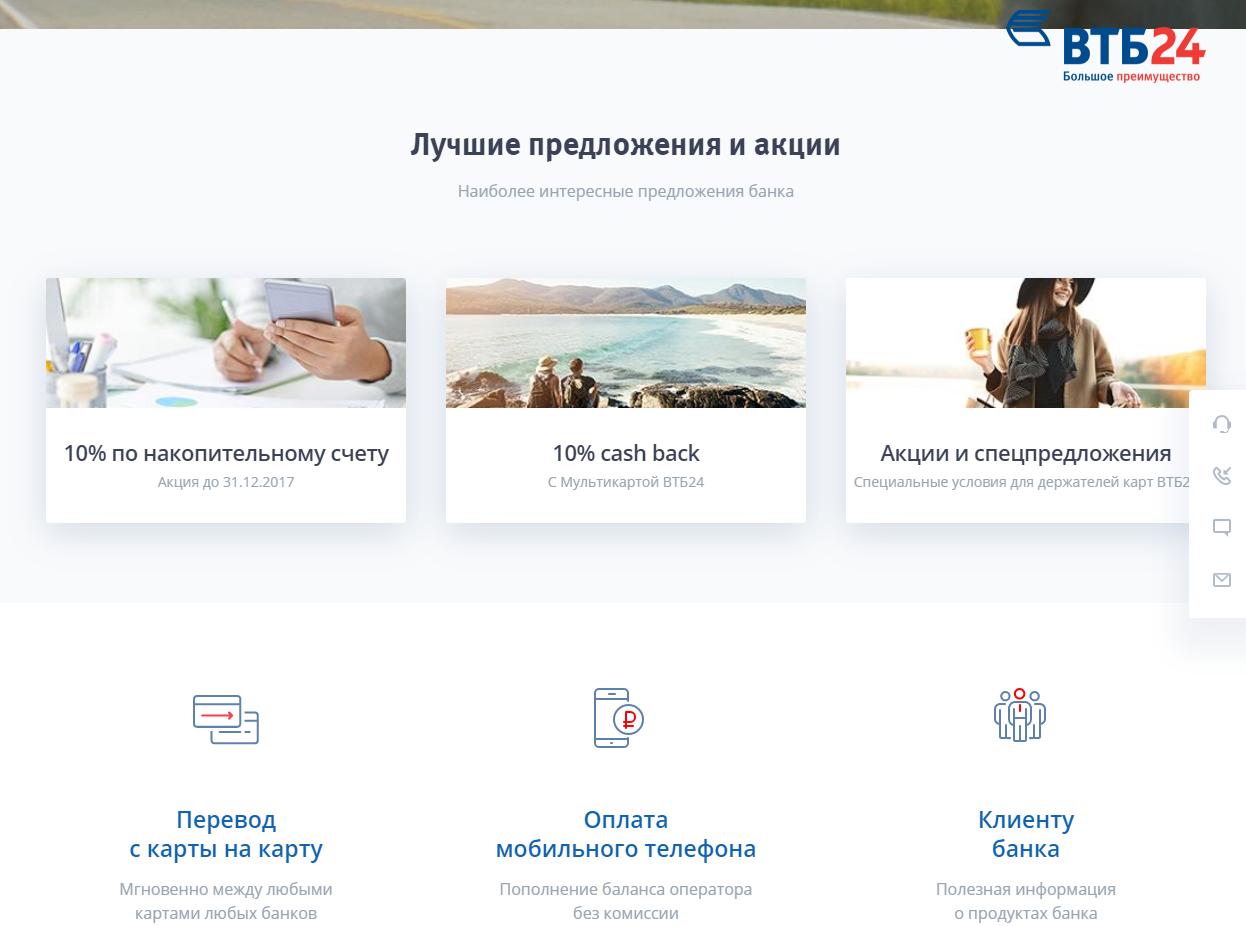 Кредит наличными - Днепропетровский форум