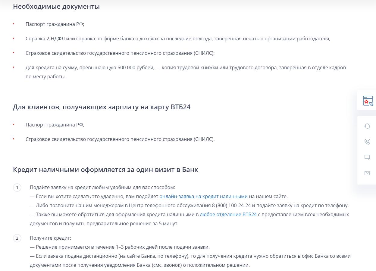 Нижний Новгород - Дам деньги в долг под расписку