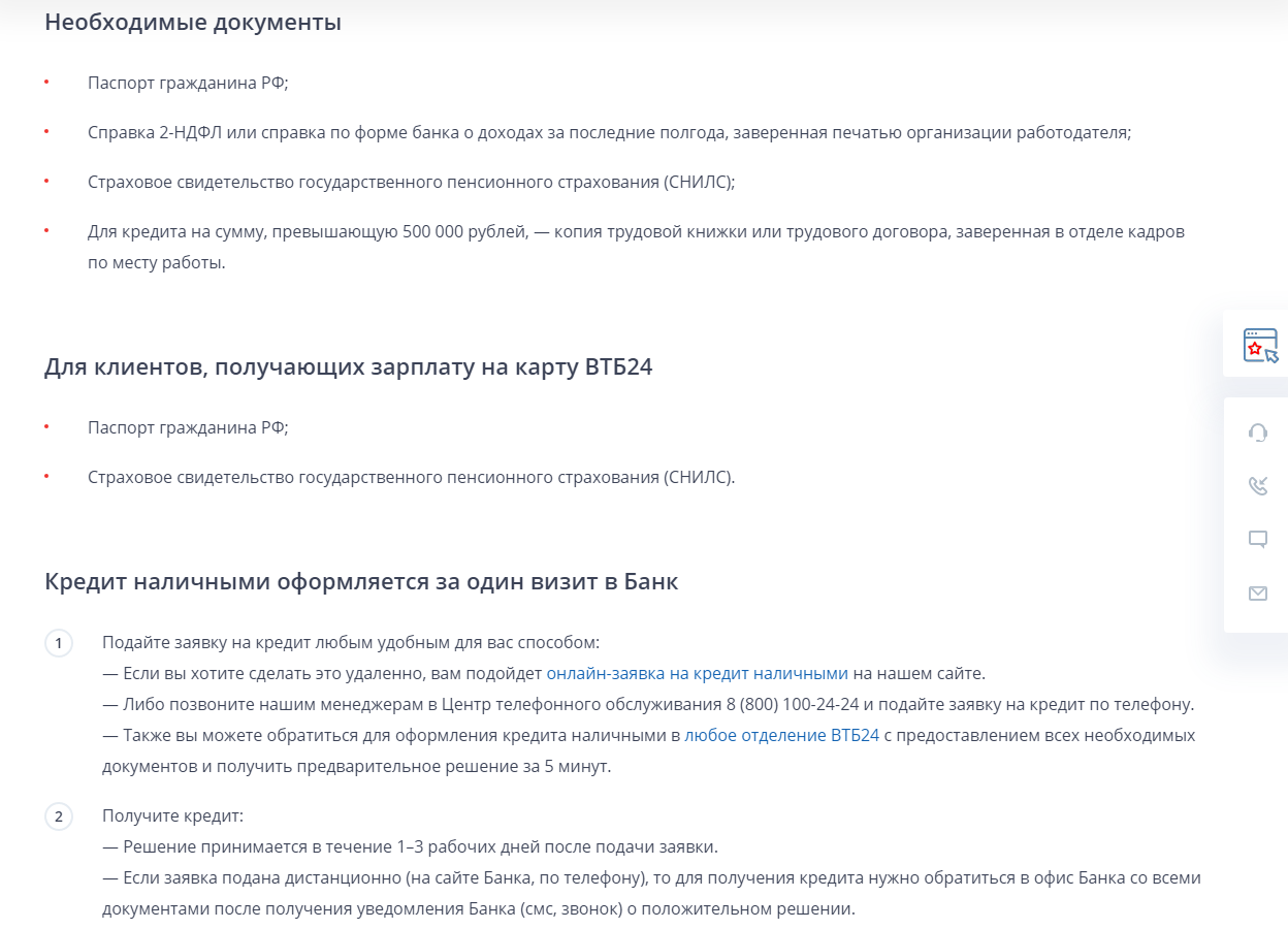 Автокредит калькулятор онлайн мкб Ипотека