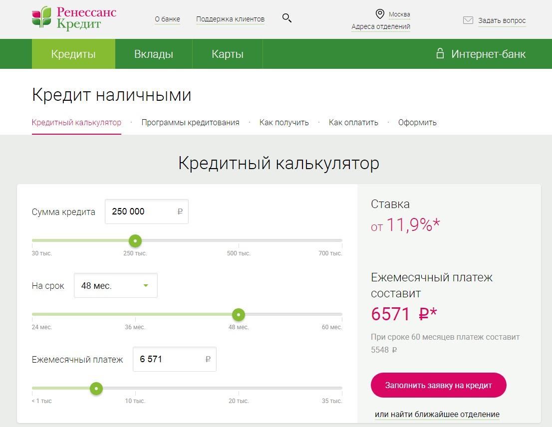 Joymoney - сервис срочных онлайн займов Джой Мани