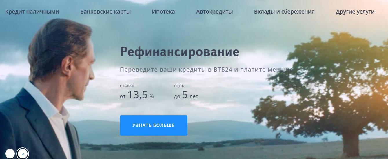 Кредит 2 миллиона рублей на 10 лет с плохой кредитной историей