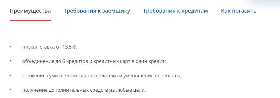 Займ на кошелек Яндекс Деньги онлайн