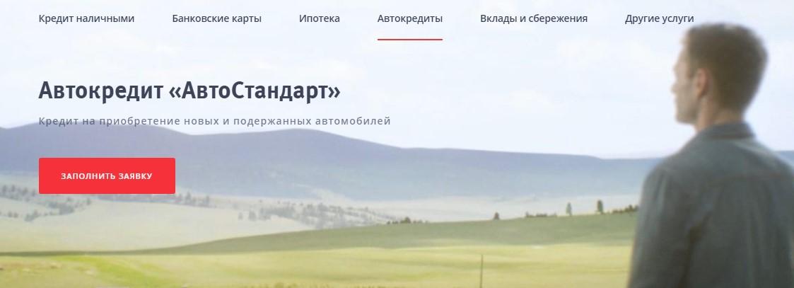 Официальный ресурс ВТБ 24