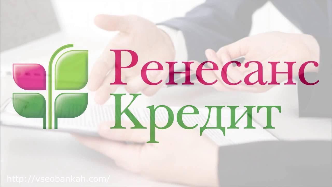 Кредитные карты русский стандарт по почте