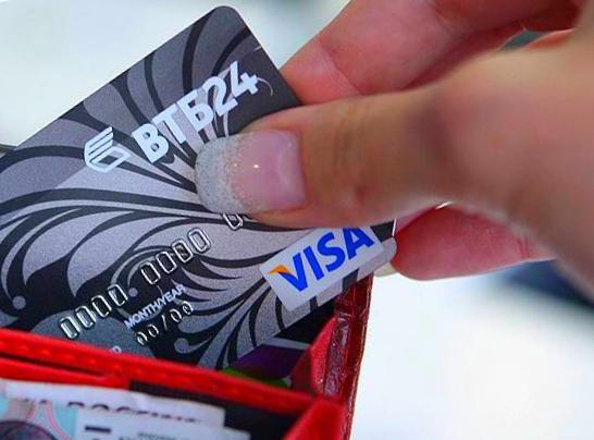 Займ на QIWI - кошелёк в Казахстане